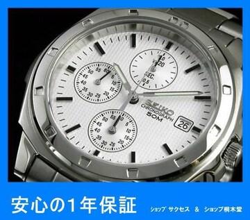 新品■セイコー クロノ 腕時計 SND187P1★即買い