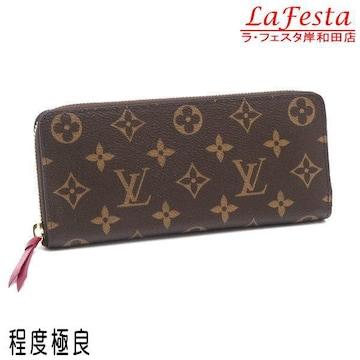本物美品◆ヴィトン【人気】モノグラム長財布(クレマンス赤/箱