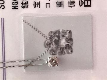 一粒ダイヤモンドネックレス K18WG 0.3カラット