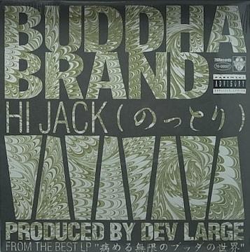 BUDDHA BRANDブッダブランド「HI JACK (のっとり)」Dev Large