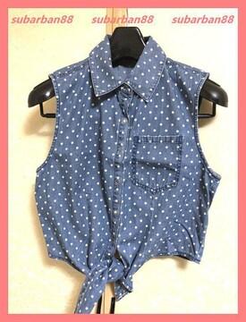 フォーエバー21☆美品☆裾結びドットデニムノースリーブシャツS