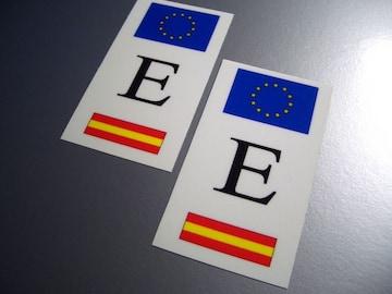 u2■スペインEステッカー2枚set  国旗