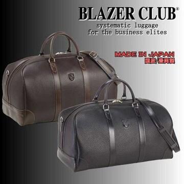 豊岡製鞄☆ボストンバッグ メンズ 黒 世界に誇る職人技