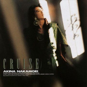 KF 中森明菜 CDアルバム CRUISE (クルーズ) GOLD CD