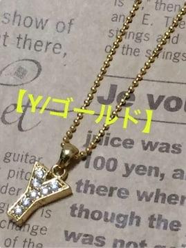 【最終売切り】ジルコニアパヴェ☆イニシャルネックレス【Y/GD】