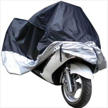 バイク、 自転車カバー/3XL