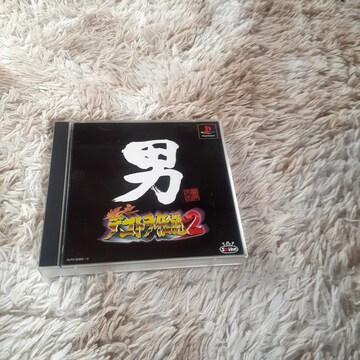 爆走デコトラ伝説 2/ プレステソフト 完品+ PS メモリーカード
