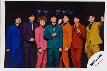 関ジャニ∞メンバーの写真★414