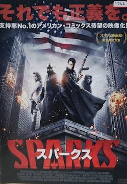 中古DVD SPARKS スパークス  ('13米)