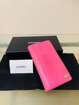 ◆ 正規品 ◆ 超美品 ◆ シャネル CHANEL ピンク  レザー 長財布