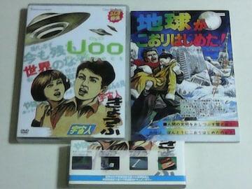 初回限定盤 DVD UOO PROJECT/ ウープロジェクト 不思議 探求 ドキュメンタリー