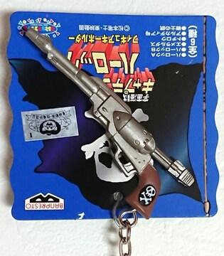 ★キャプテンハーロック★フィギュアキーホルダー・戦士の銃