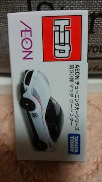 トミカ イオン限定品 チューニングカーシリーズ30 マツダ ロードスター レーシング仕様 新品