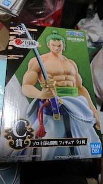 一番くじワンピースワノ国編第ニ幕・C.F.G.H.I賞セット