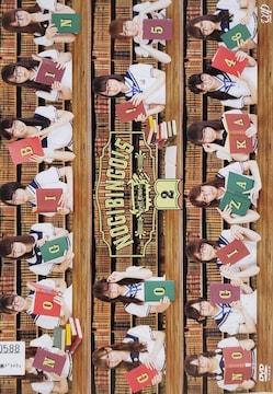 中古DVD 乃木坂46NOGIBINGO!5   �A
