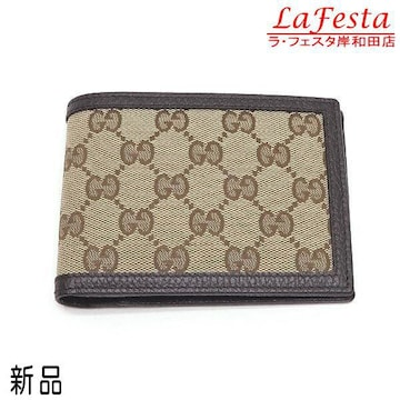 ◆新品本物◆グッチ【人気】GG柄2つ折り財布(札カード入れ/箱
