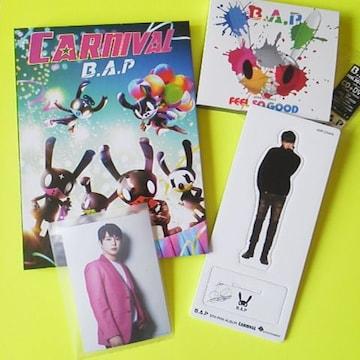 B.A.P-ヒムチャン★FEEL SO GOOD<初回盤>数量限定特典&直筆サイン入り