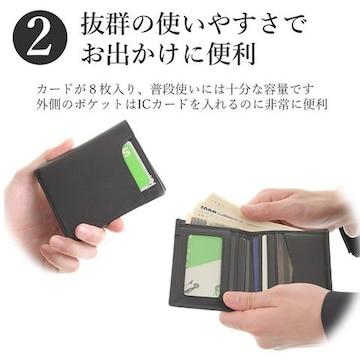 二つ折り財布 小銭入れなし メンズ 薄型 コンパクト 本革