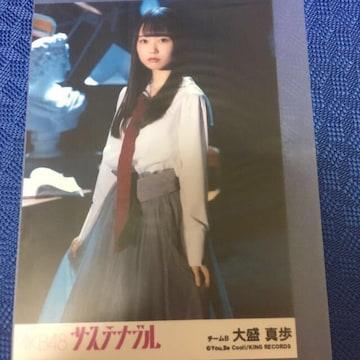 AKB48 大盛真歩 サステナブル 生写真