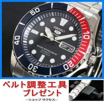 新品 即買い■セイコー自動巻腕時計 SNZF15J1★ベルト調整工具付