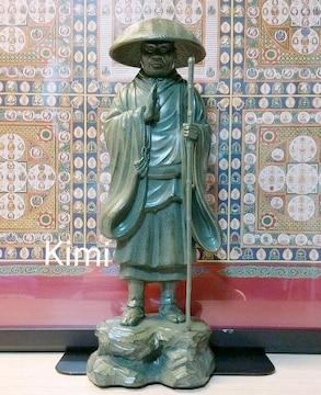 親鸞聖人立像(青銅色仕上げ) 仏教美術 牧田秀雲