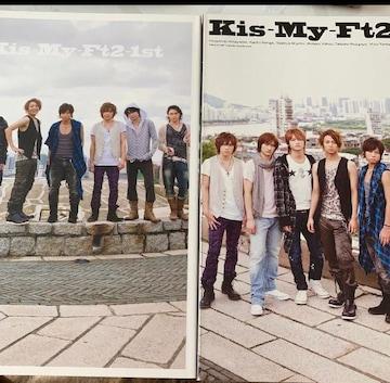Kis-My-Ft2 ファースト写真集