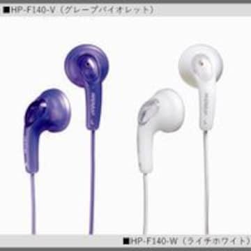 ミニイヤホン ステレオ イヤフォン送料無料!