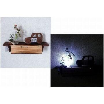 ハンドメイド◆2way LEDライト フック付 ウォールシェルフ