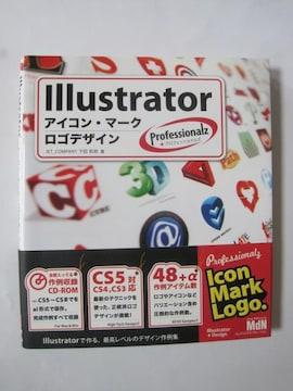 llustrator  アイコン・マーク・ロゴデザイン