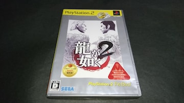 PS2 龍が如く2 PlayStation2 the Best