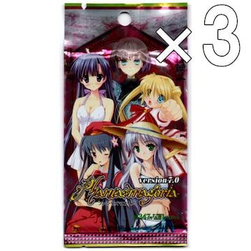 【3パックセット】ファンタズマゴリア  Version7.0 ブースターパック
