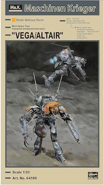 月面/宇宙用ヒューマノイド型無人邀撃機 ベガ / アルタイル