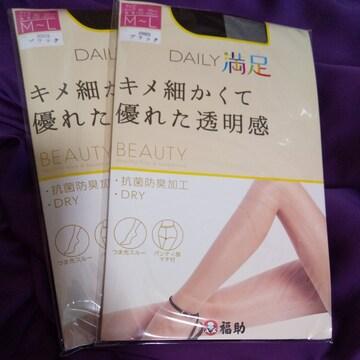 送料無料#FUKUSUKE福助 Daily 満足  2足組
