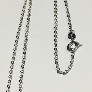 silver925 ネックレスチェーン 44cm