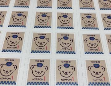 【送料無料】ぽすくま 1円切手 50枚   シール切手 1シート