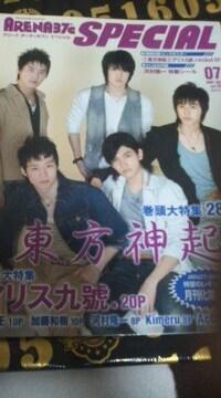 東方神起 表紙「AERA37℃ SPECIAL」2007年7月ポスター付き