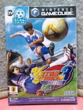 [送料無料・未開封] GC/バーチャストライカー3バージョン2002/サッカー
