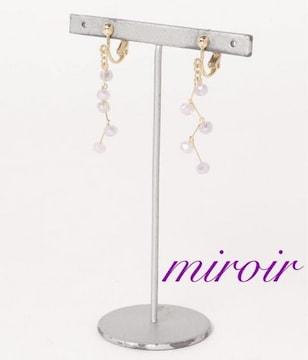 定価2,160円●Garettaスウィングイヤリング【新品】miroirミロア