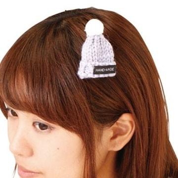 【新品】 ニット帽のヘアクリップ グレー