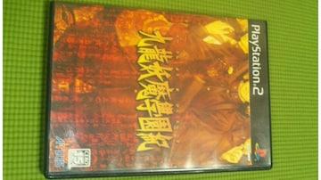 ¶ATLUS[アトラス]★PS2ソフト「九龍妖魔學園紀」箱説付き/送料¥90〜
