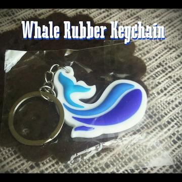 非売品 新品 ノベルティー 謎のクジラ ラバーキーホルダー 鯨 くじら マリン 海