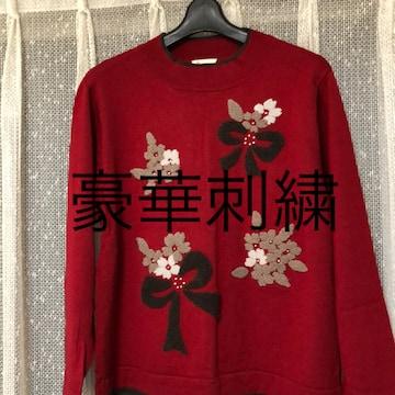 送料無料 豪華刺繍レディーストップス セーター Lサイズ