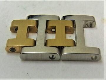 エルメス HERMES 紳士時計 クリッパー14ミリ用 純正2駒2コマ c