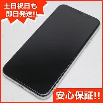 ●安心保証●美品●SIMフリー iPhoneX 64GB シルバー●