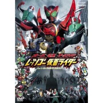 ■DVD『オーズ・電王・オールライダー レッツゴー仮面ライダー』