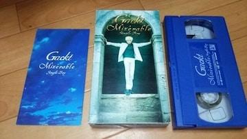 Gackt Mizerable ガクト ミゼラブル CD&ビデオ