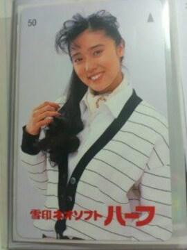 テレカ-浅野ゆう子-雪印ネオソフト-新品