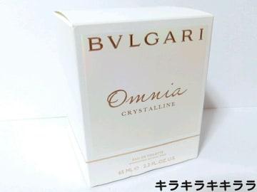 ●【ブルガリ/BVLGARI】オムニア クリスタリン*65mlが入っていた箱<空き箱>