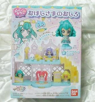 スター☆トゥインクルプリキュア おほしさまのおしろ[2]キュアミルキーとゴンドラ 新品