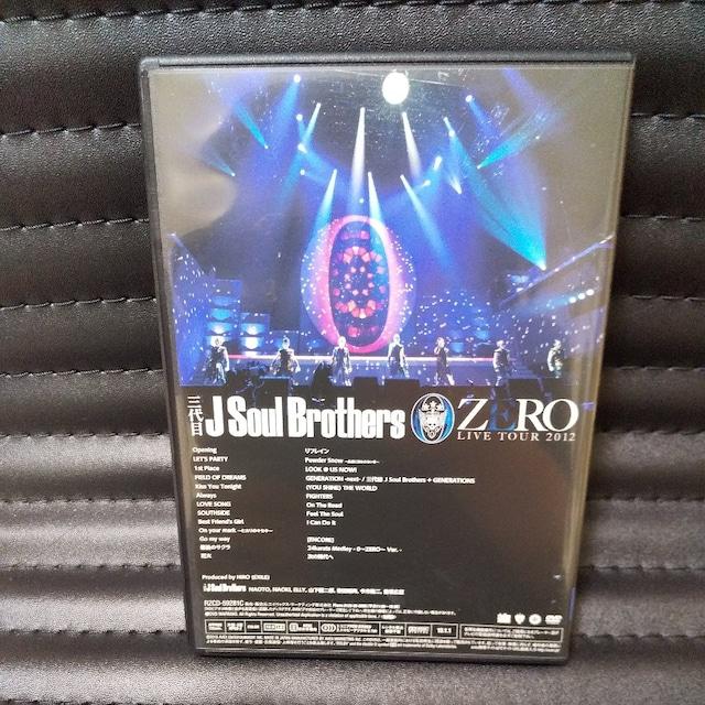 【送込】三代目JSB ZERO LIVE TOUR 2012 < タレントグッズの